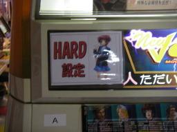 2008_14_hard